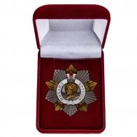 Орден Кутузова I степени в футляре