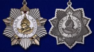 Орден Кутузова I степени (на колодке) - аверс и реверс