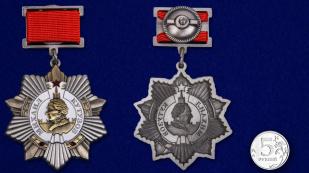 Заказать орден Кутузова I степени (на колодке)