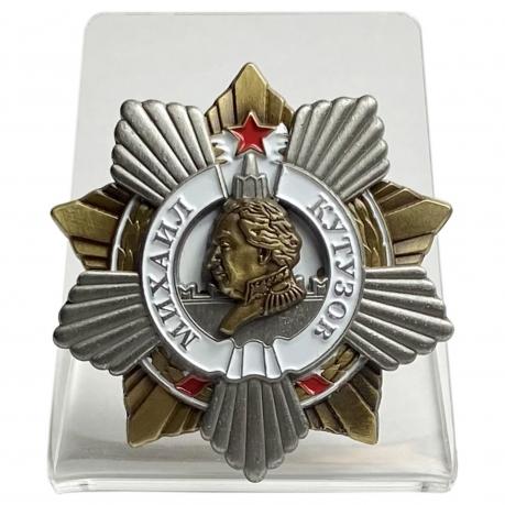 Орден Кутузова I степени на подставке