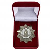 Орден Кутузова II степени в футляре