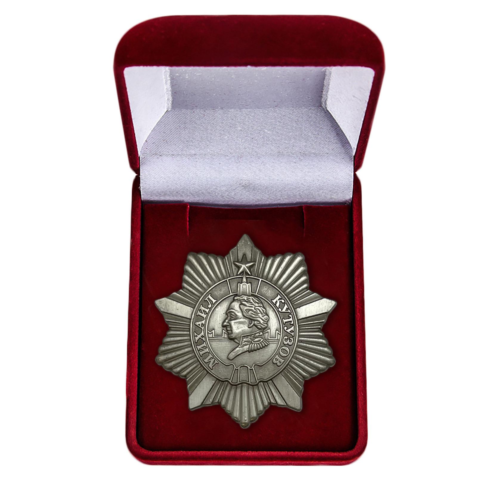 Орден Кутузова III степени в футляре
