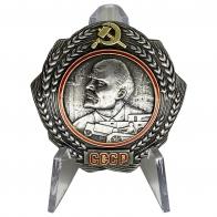 Орден Ленина (1930-1934 г.г.) на подставке