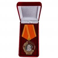 Орден Ленина (1943 г.) - высокоточная реплика