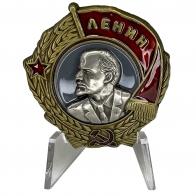 Орден Ленина на подставке (винтовой)
