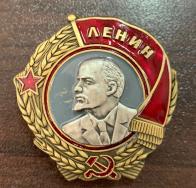 Орден Ленина СССР