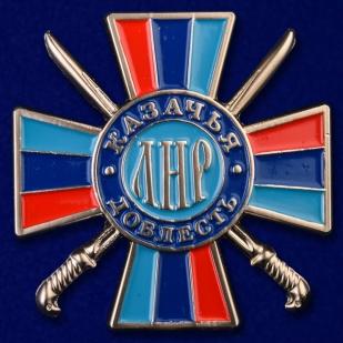 Орден ЛНР Казачья доблесть 2 степени на подставке - общий вид