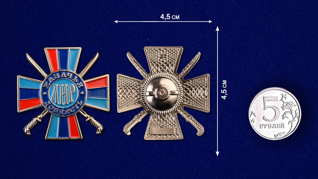 Орден ЛНР Казачья доблесть 2 степени на подставке - сравнительный вид