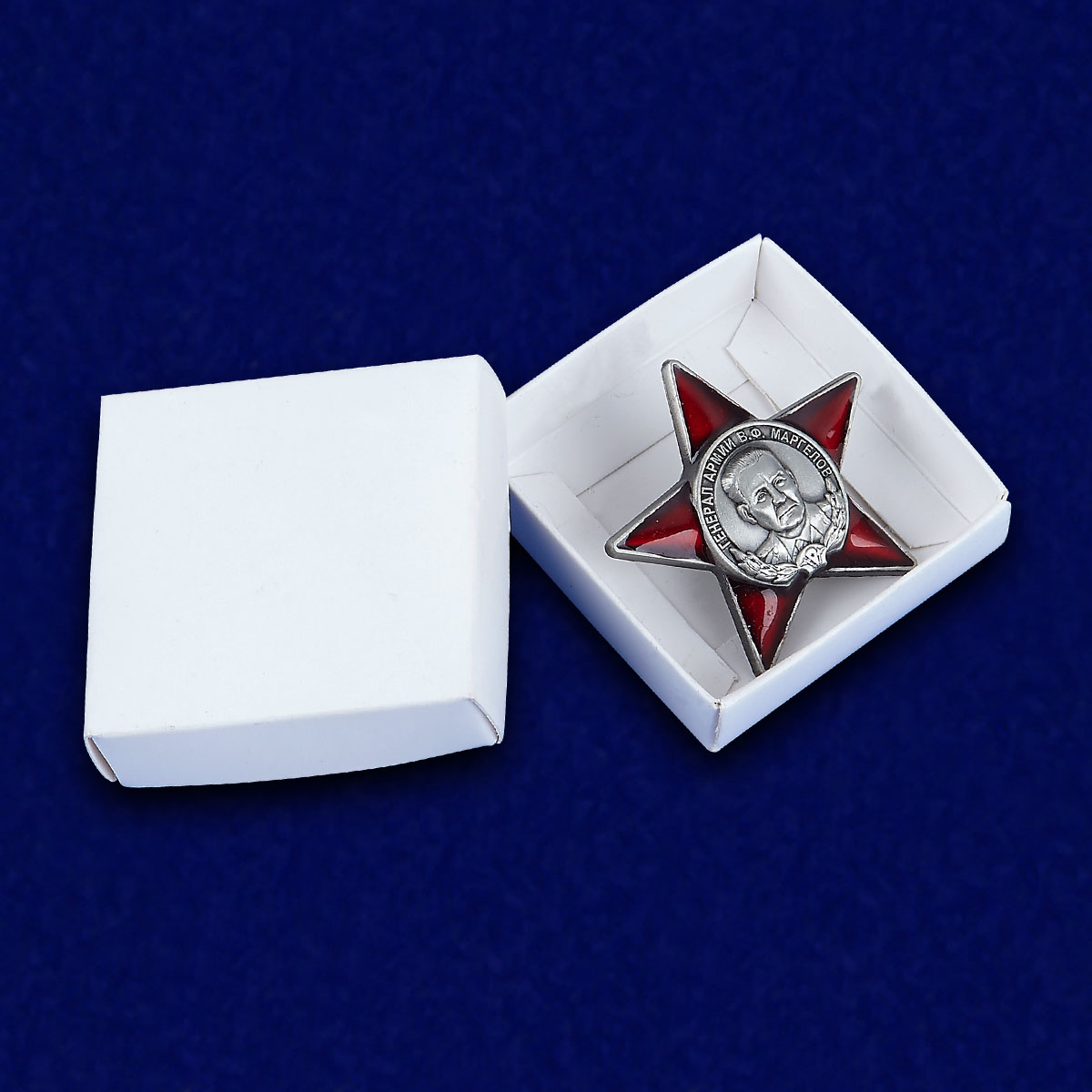 Орден Маргелова - в футляре