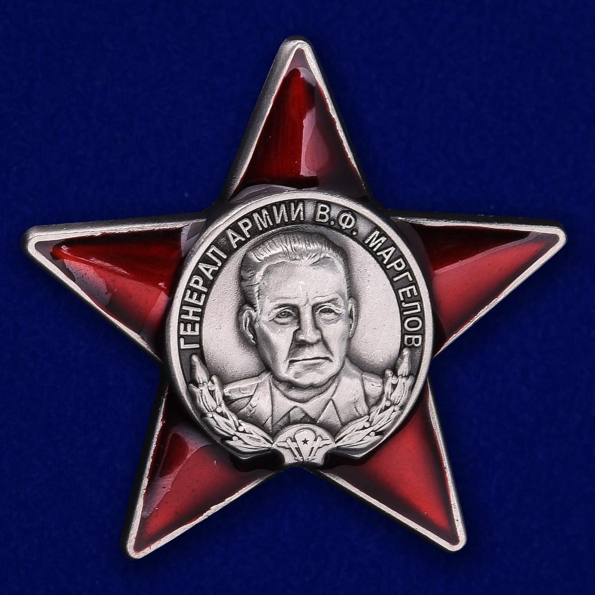 Медали ВДВ купить в Калининграде