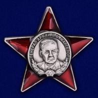 Награды ВДВ купить в Улан-Уде