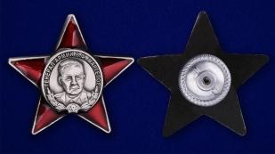 Орден Маргелова - аверс и реверс