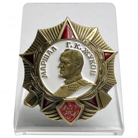 Орден Маршала Г.К. Жукова на подставке