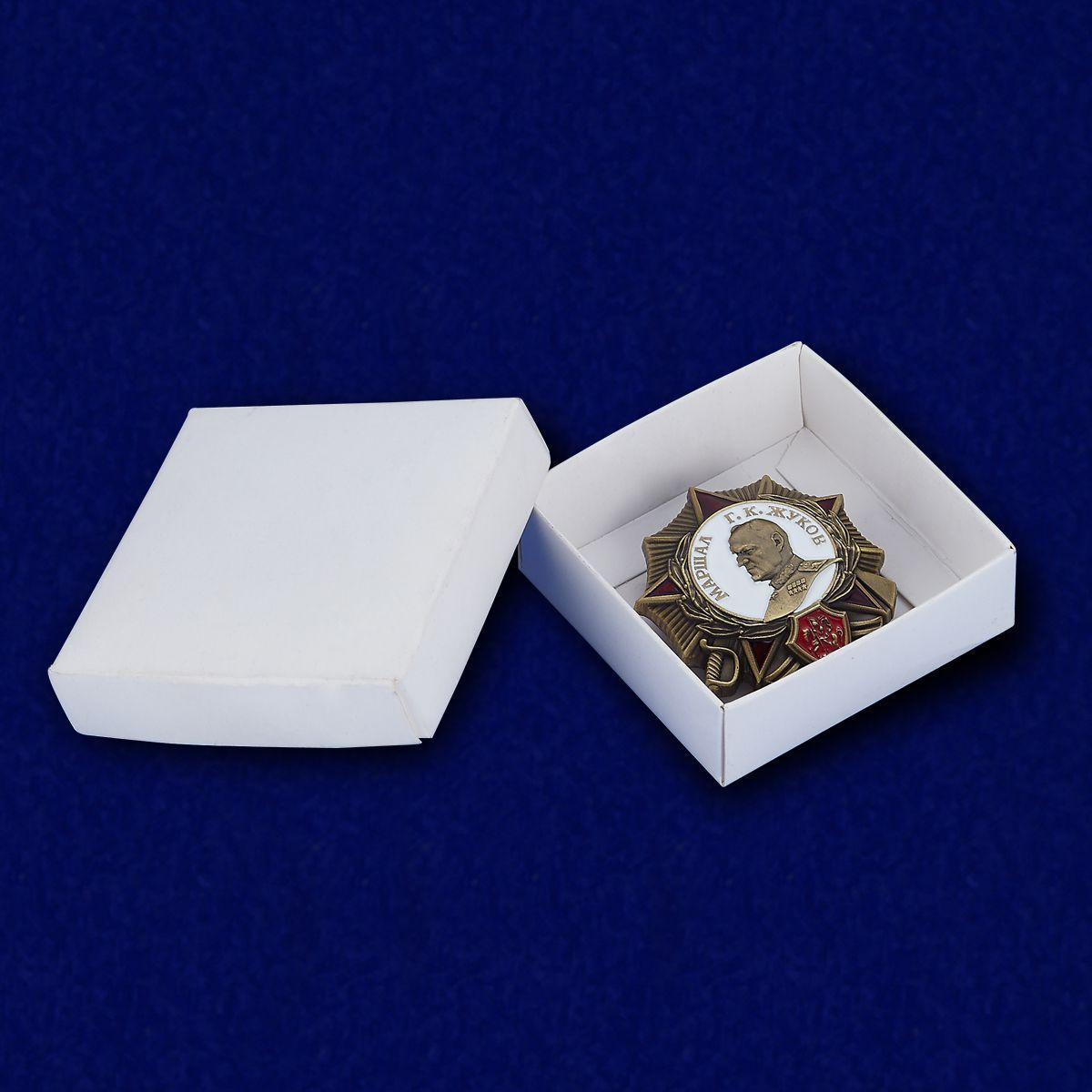 Орден Маршала Жукова с доставкой