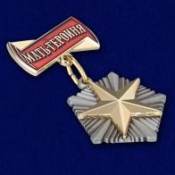 Муляжи орденов и медалей СССР недорого