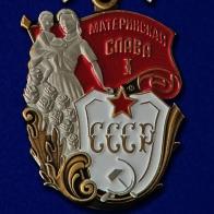 Копии советских орденов в Военпро