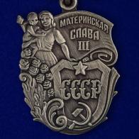 Реплики орденов, медалей и значки СССР