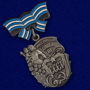 "Реплика ордена ""Материнская слава"" 3 степени"