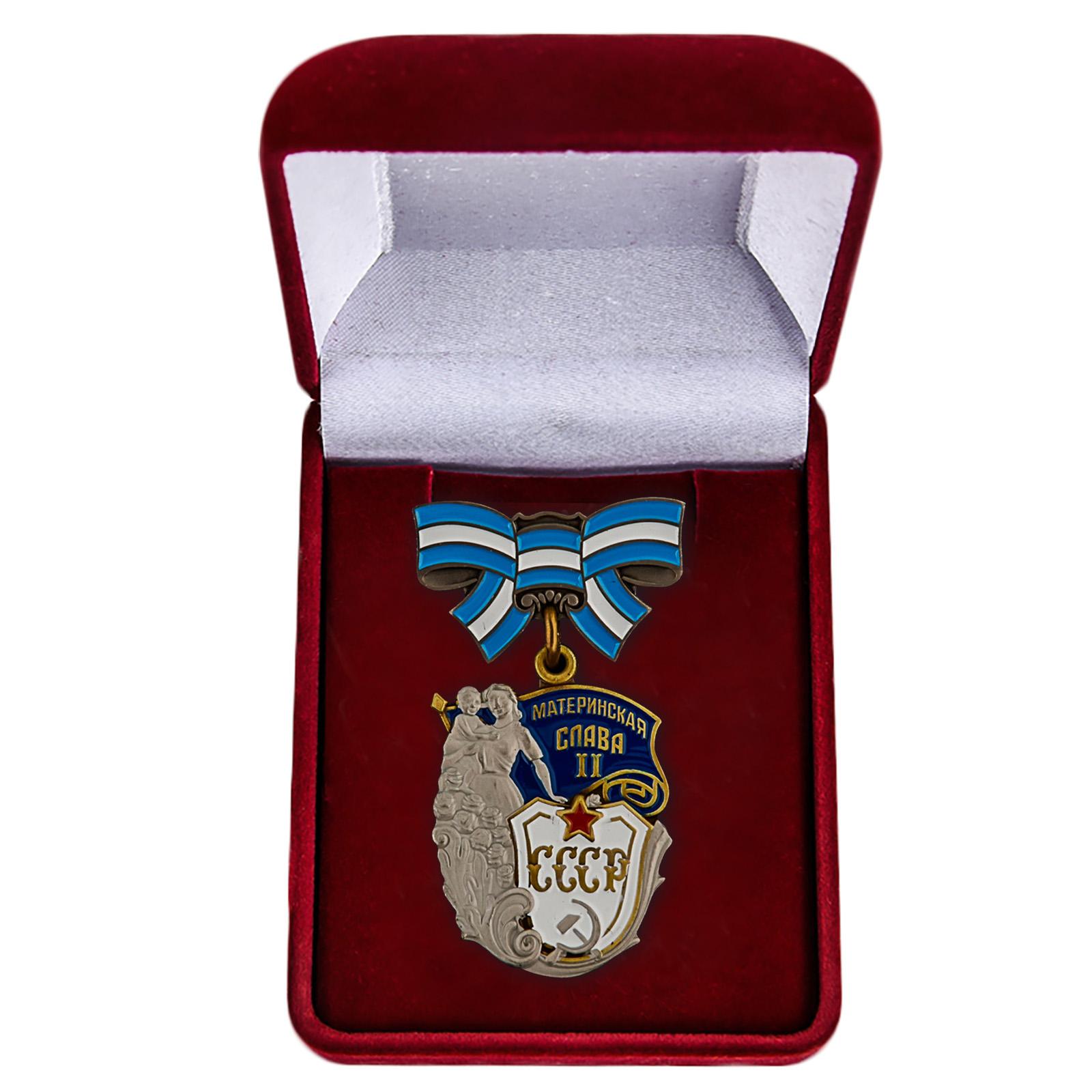 Орден Материнской славы СССР - качественная реплика