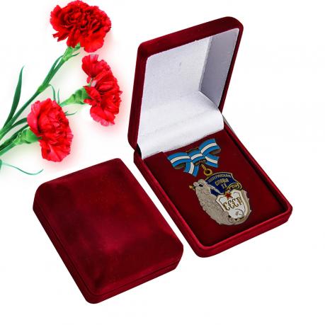 Орден Материнской славы СССР