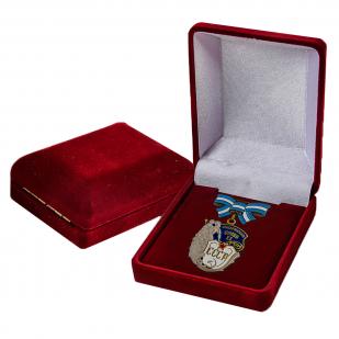 Орден Материнской славы СССР в футляре