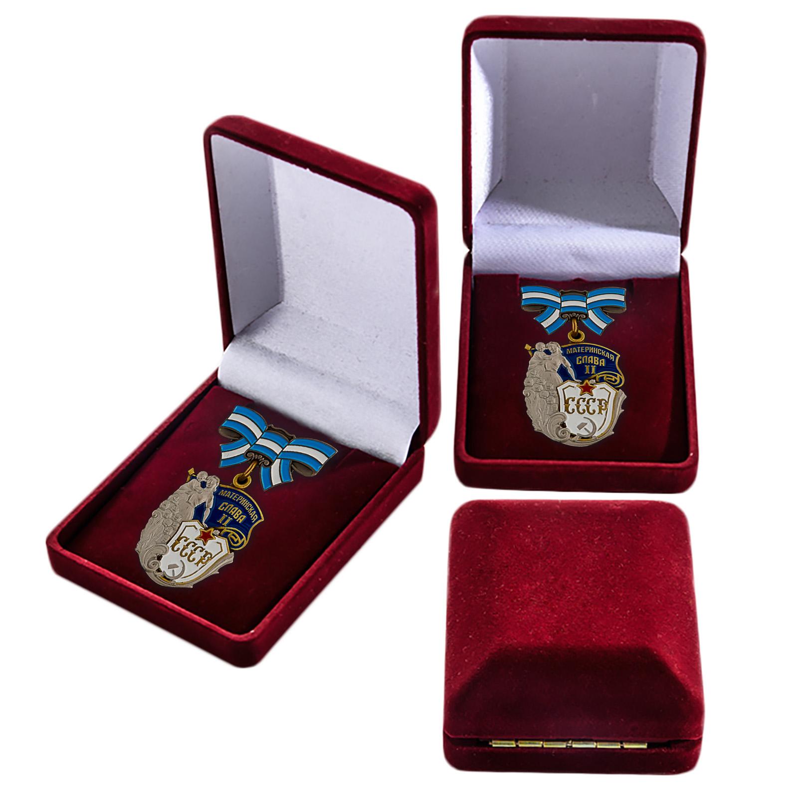 Орден Материнской славы СССР для коллекций