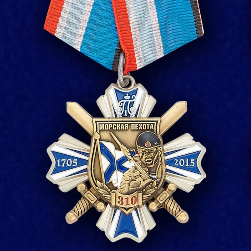 Орден Морская пехота - 310 лет (на колодке)