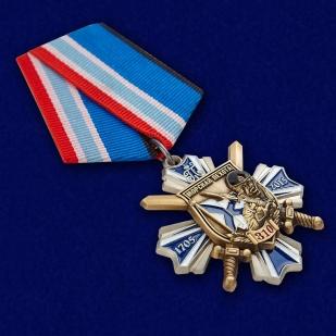 Орден Морская пехота - 310 лет (на колодке) - вид под углом