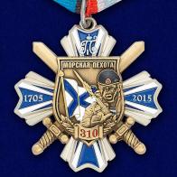 Медаль морских пехотинцев