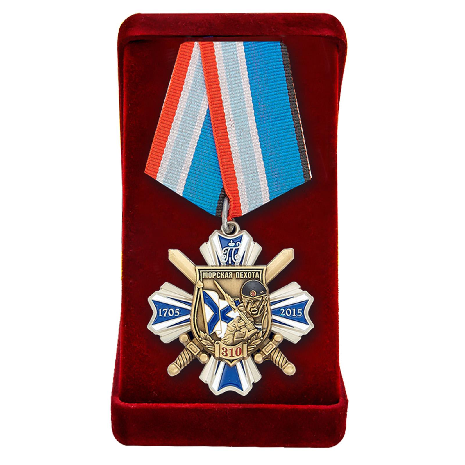 """Орден """"Морская пехота"""""""