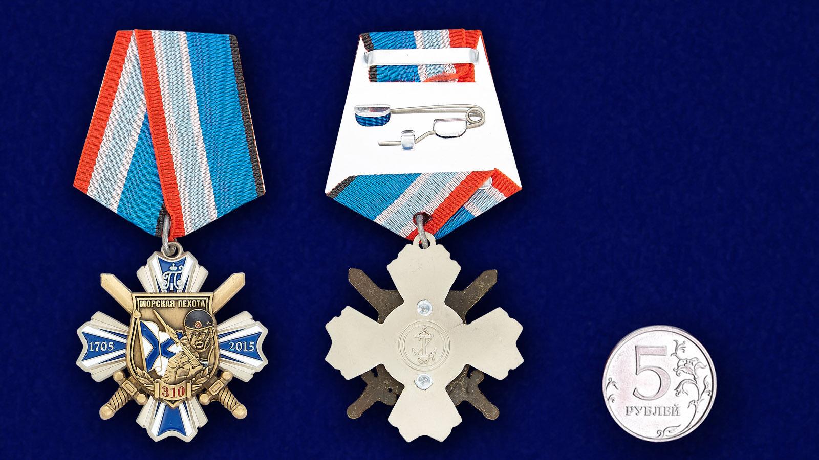 Орден Морской пехоты (на колодке)