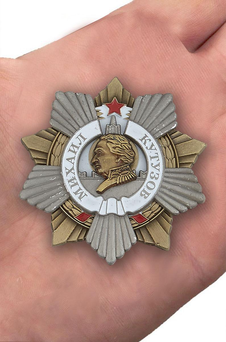 Орден Кутузова 1 степени (муляж) - на ладони
