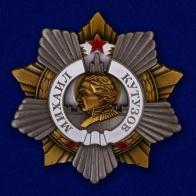 Орден Кутузова 1 степени (муляж)
