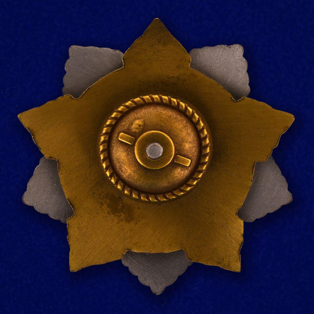 Орден Кутузова 1 степени (муляж) - оборотная сторона