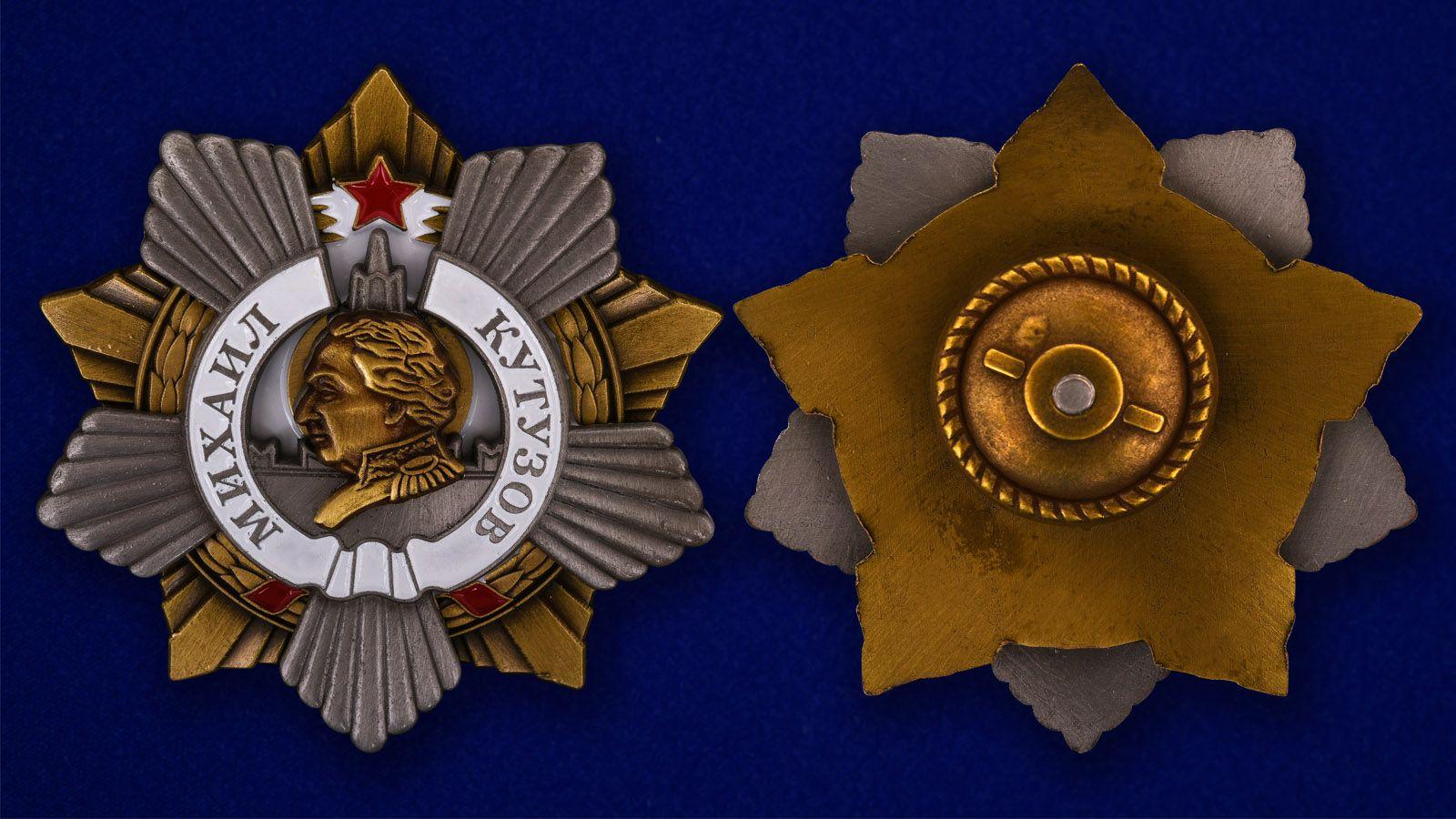 Орден Кутузова 1 степени (муляж) - аверс и реверс