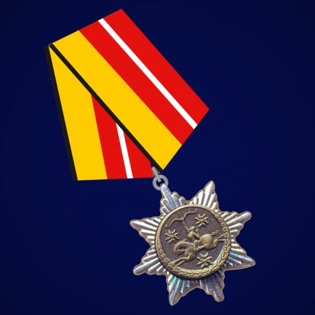 Орден Мужества (Абхазия)