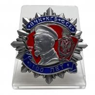 Орден на 100 лет ВЧК-КГБ-ФСБ (2 степень) на подставке