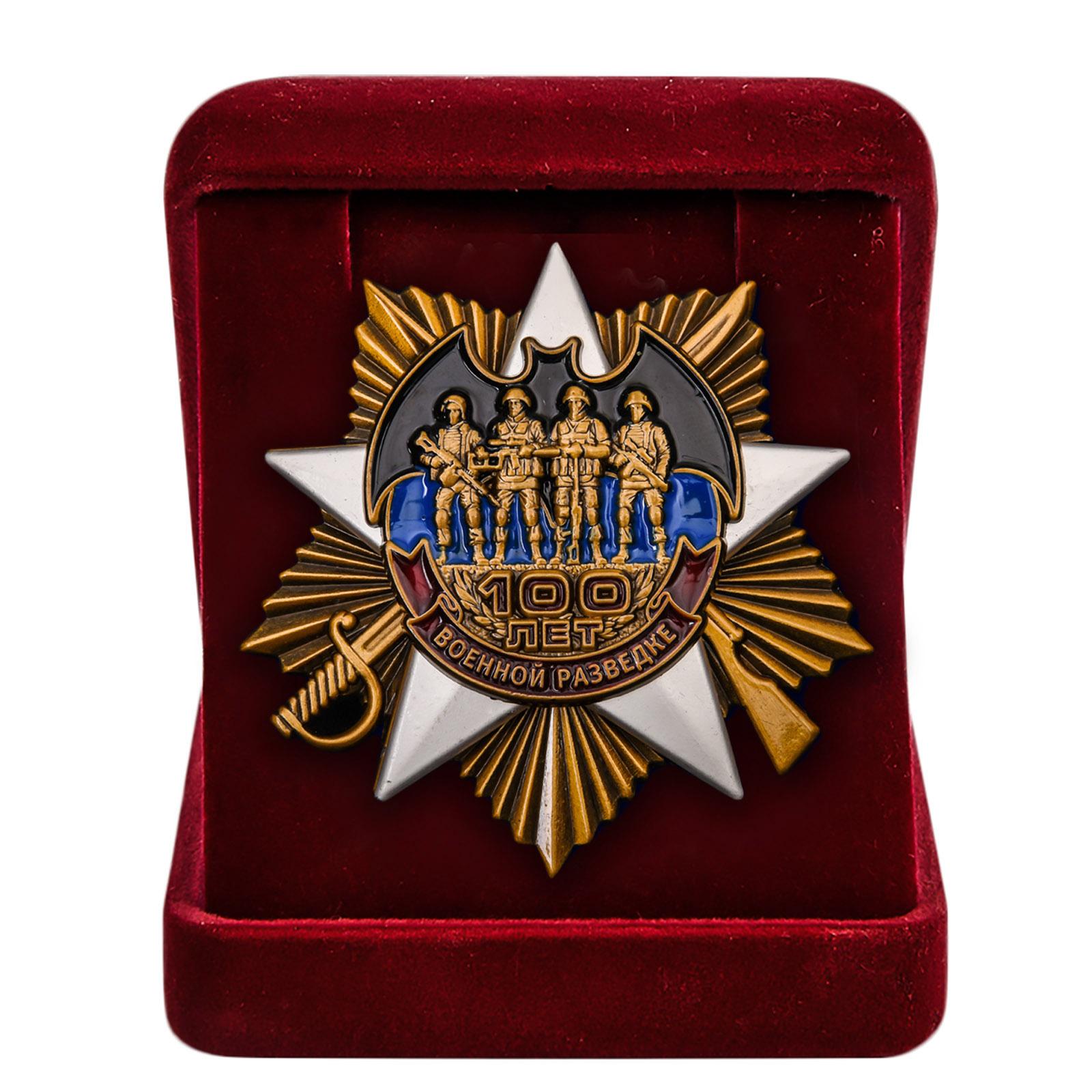 Орден на 100 лет Военной разведке в футляре