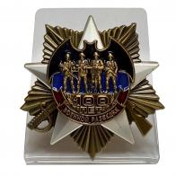 Орден на 100-летие Военной разведки (улучшенное качество) на подставке