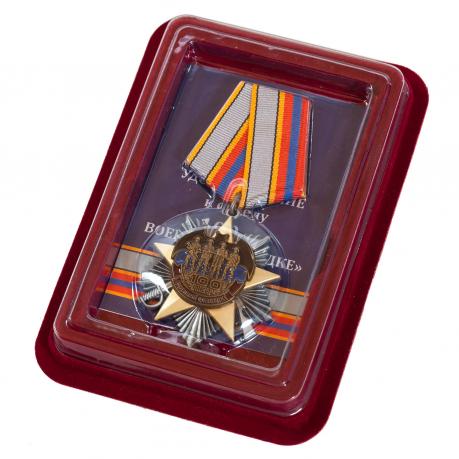 Орден на колодке 100 лет Военной разведке