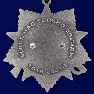 Заказать орден на колодке 100 лет Военной разведке