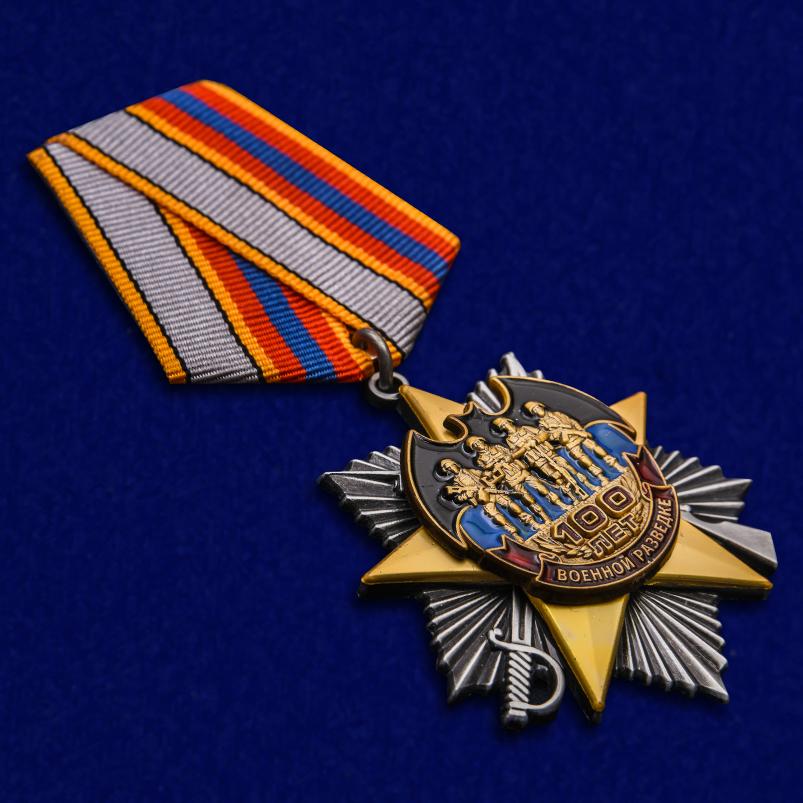Орден на колодке 100 лет Военной разведке - общий вид