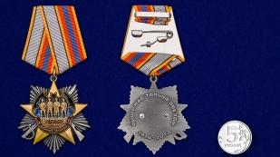 Орден на колодке 100 лет Военной разведке - сравнительный вид