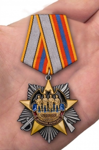 Орден на колодке 100 лет Военной разведке - вид на ладони