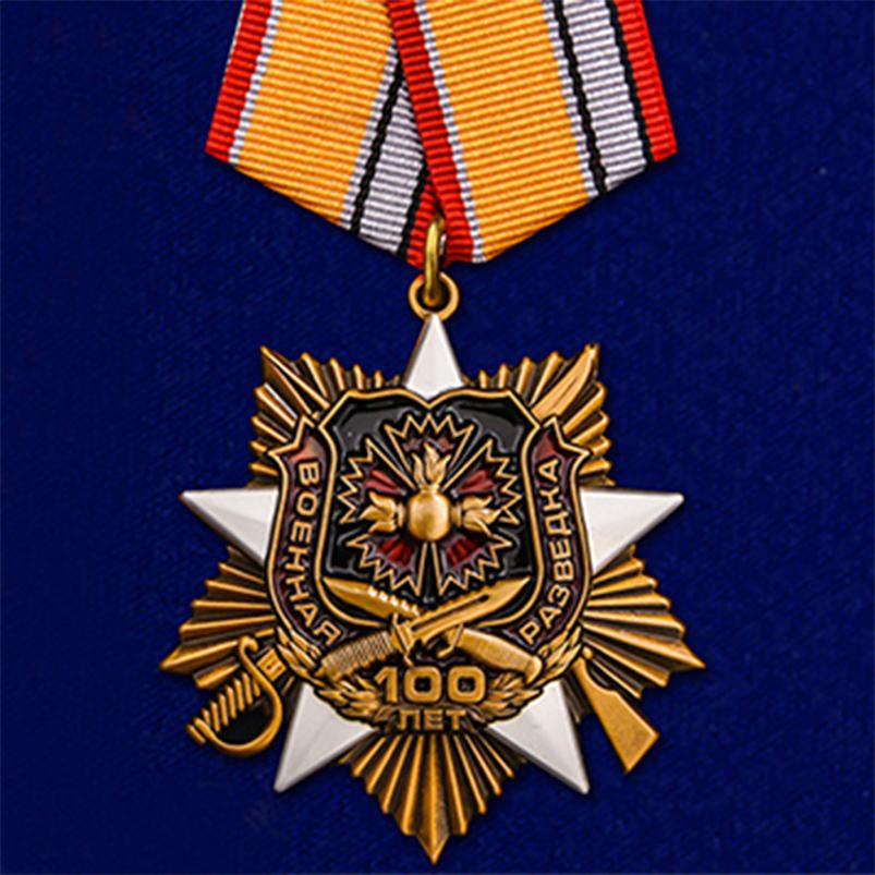 Общественные и юбилейные награды