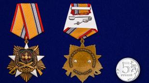 Юбилейный орден 100 лет Военной разведке - сравнительный размер