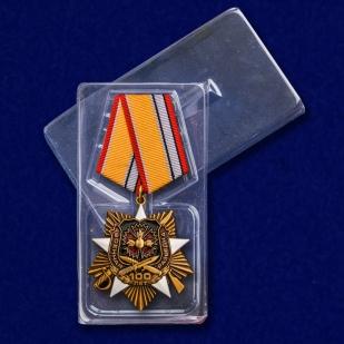 Юбилейный орден 100 лет Военной разведке - в пластиковом футляре