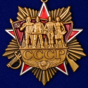 """Купить орден на колодке """"СССР"""" в футляре из флока"""