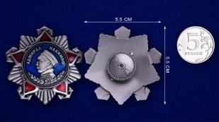 Орден Нахимова 2 степени на подставке