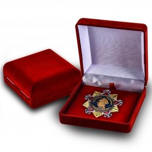 Орден Нахимова - муляж в отличном качестве